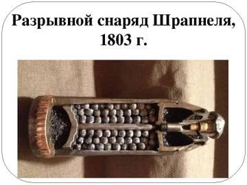 http://s7.uploads.ru/t/dwynG.jpg