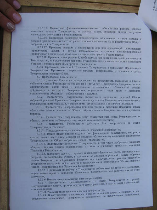 http://s7.uploads.ru/t/dyjoS.jpg