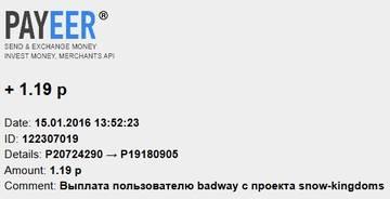 http://s7.uploads.ru/t/dzS8A.jpg
