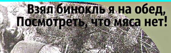 http://s7.uploads.ru/t/e2vYS.jpg