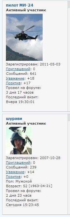 http://s7.uploads.ru/t/e3tDV.jpg