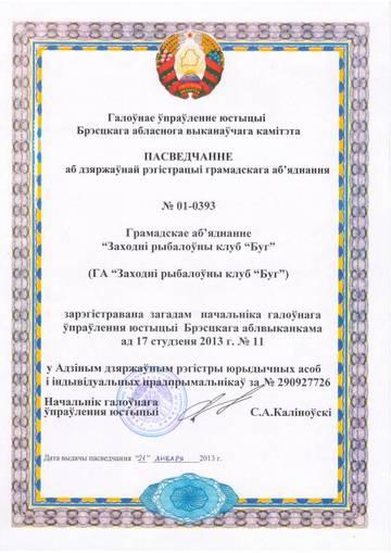 http://s7.uploads.ru/t/e4ZVJ.jpg