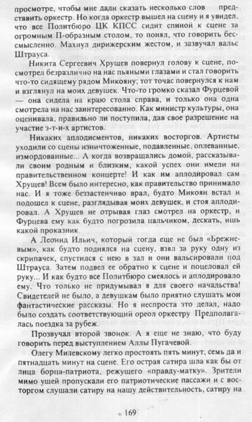 http://s7.uploads.ru/t/e4iZY.jpg