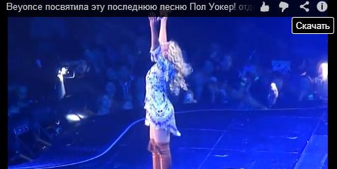 http://s7.uploads.ru/t/e6WDG.jpg