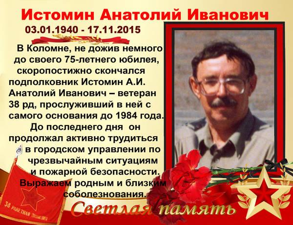 http://s7.uploads.ru/t/e7fMP.jpg