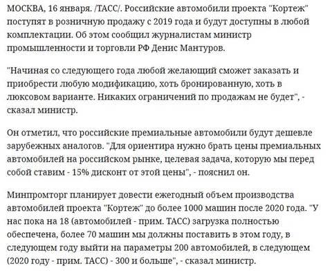 http://s7.uploads.ru/t/e9L52.jpg