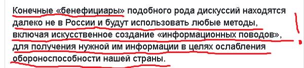 http://s7.uploads.ru/t/eB0pG.png