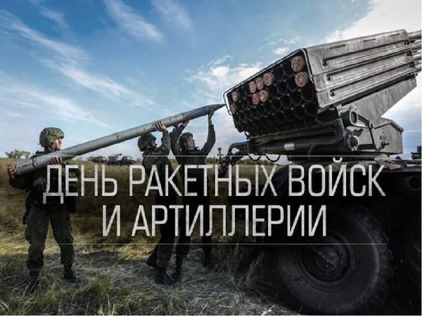http://s7.uploads.ru/t/eEaNY.jpg