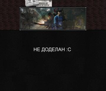 http://s7.uploads.ru/t/eHU7n.png
