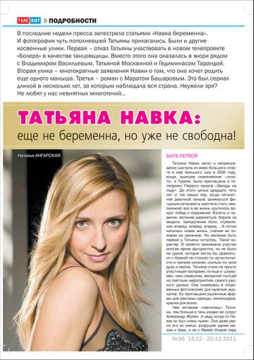 http://s7.uploads.ru/t/eLUVI.jpg