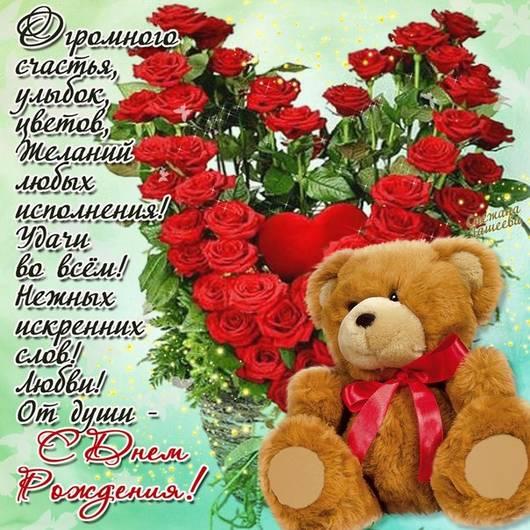 http://s7.uploads.ru/t/eMLCF.jpg