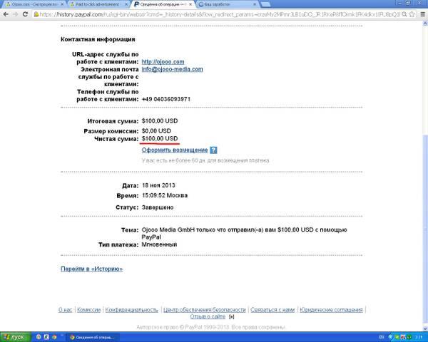 http://s7.uploads.ru/t/eRzTY.jpg