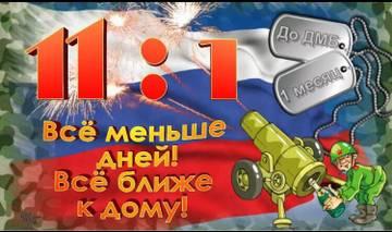 http://s7.uploads.ru/t/eUq0d.jpg