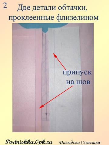 http://s7.uploads.ru/t/eVkTZ.jpg