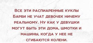 http://s7.uploads.ru/t/eWYK0.jpg