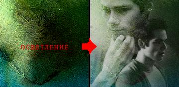 http://s7.uploads.ru/t/eX294.png