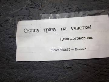 http://s7.uploads.ru/t/eZ27i.jpg
