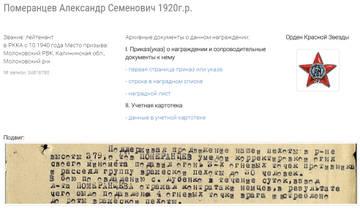 http://s7.uploads.ru/t/ebOdQ.jpg
