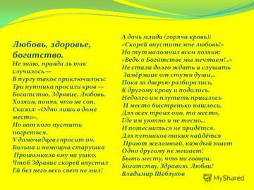 http://s7.uploads.ru/t/edO3m.jpg