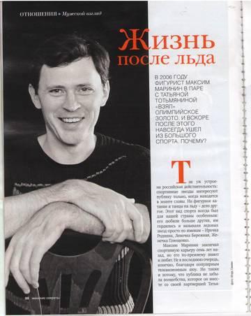 http://s7.uploads.ru/t/eg7kJ.jpg