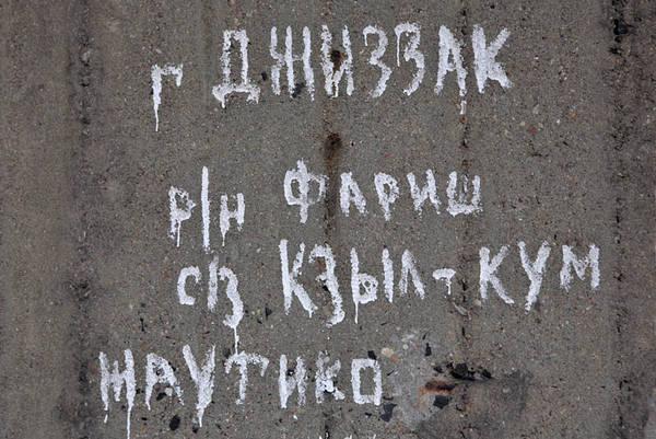 http://s7.uploads.ru/t/egL0G.jpg