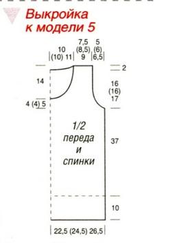 http://s7.uploads.ru/t/egfzw.jpg