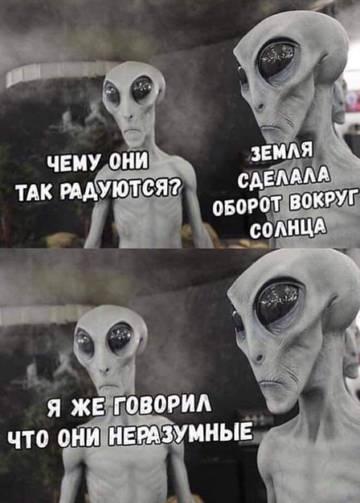http://s7.uploads.ru/t/ehjlF.jpg