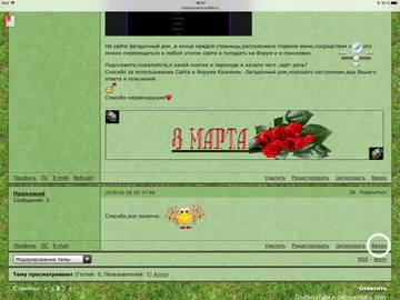 http://s7.uploads.ru/t/elm2p.jpg