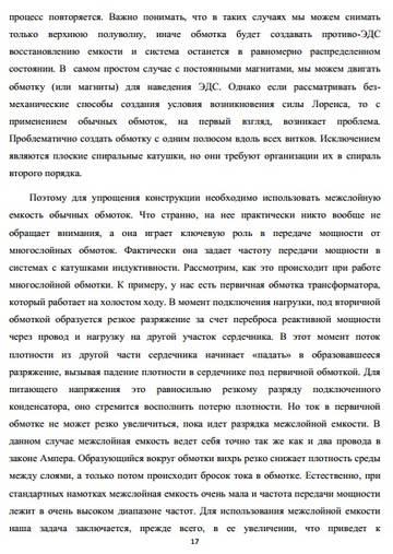 http://s7.uploads.ru/t/emFn4.jpg