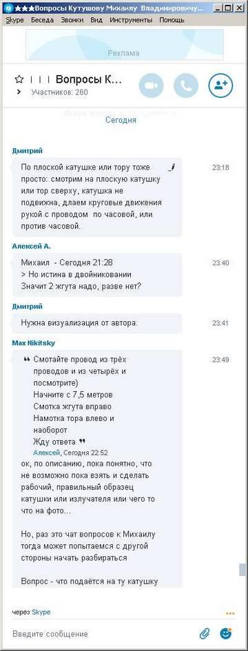 http://s7.uploads.ru/t/eovkE.jpg