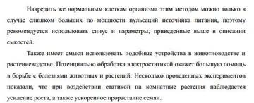 http://s7.uploads.ru/t/etDWa.jpg