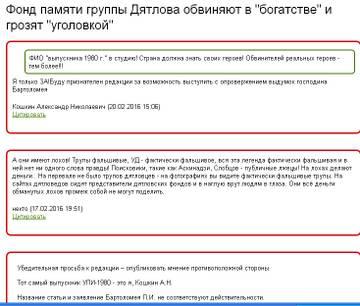 http://s7.uploads.ru/t/eu0MY.jpg