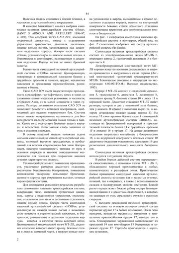 http://s7.uploads.ru/t/eu2FI.png