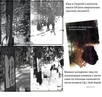 http://s7.uploads.ru/t/evR5K.jpg