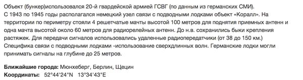 http://s7.uploads.ru/t/eyDOz.png