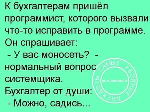 http://s7.uploads.ru/t/eyu1x.jpg