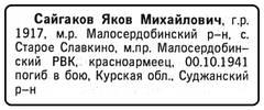 http://s7.uploads.ru/t/f2HBo.jpg