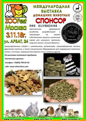 http://uploads.ru/f3xez.jpg