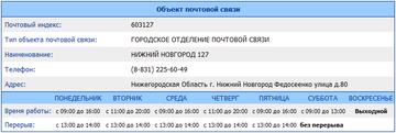 http://s7.uploads.ru/t/f4BSU.png