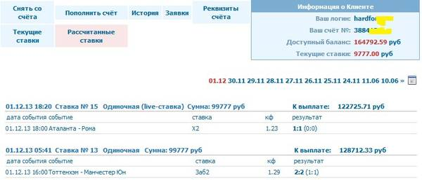 http://s7.uploads.ru/t/fAlTN.jpg