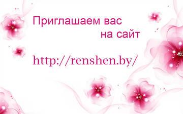 http://s7.uploads.ru/t/fB7ja.jpg