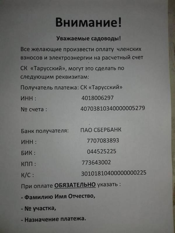 http://s7.uploads.ru/t/fBiyX.jpg