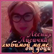 http://s7.uploads.ru/t/fHd9M.png