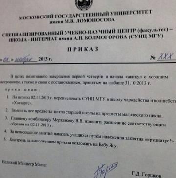 http://s7.uploads.ru/t/fIlCQ.jpg