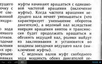 http://s7.uploads.ru/t/fK72D.png