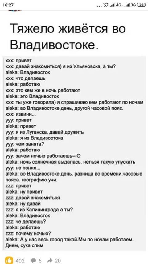 http://s7.uploads.ru/t/fKTc3.jpg