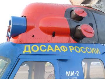 http://s7.uploads.ru/t/fOMUs.jpg