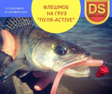 http://s7.uploads.ru/t/fPQr8.jpg