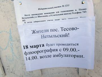 http://s7.uploads.ru/t/fPvEq.jpg