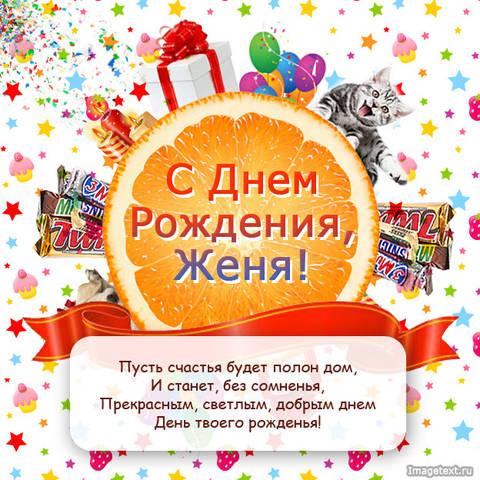 http://s7.uploads.ru/t/fQiCL.jpg